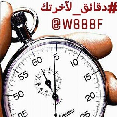 اليمن اغلا - Magazine cover