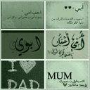 *لأجلكما~أمي وأبي~♥* (@021__B) Twitter