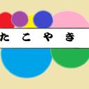 ちゃんばら (@0819Rie) Twitter