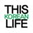 explorekorea2013