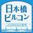 株式会社リンクバル(街コンジャパン)