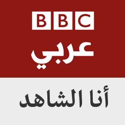 @BBCShahid