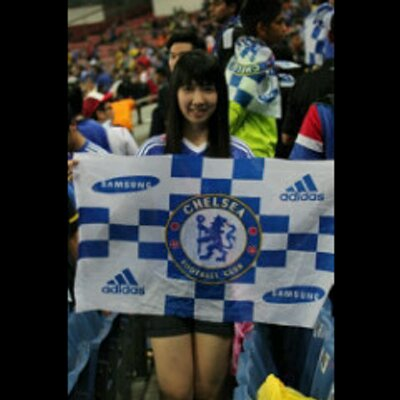 Analia Lampard | Social Profile
