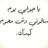 sarah_owi