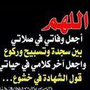 ابوريان  (@05048_) Twitter