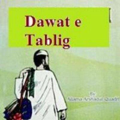 dawat e tabligh