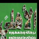اهلااوي صميم .،'  (@57698Aboodi) Twitter