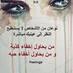 @salmahmahdii
