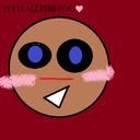 クッキー大好きクッキーまん (@2321e43mlsdjje5) Twitter