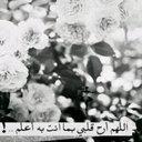 Noni♔ (@57Al7netam) Twitter