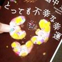 しんじつ (@5Black10) Twitter
