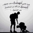 هاني العسيري (@0544011993) Twitter
