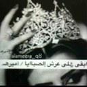 princess (@000nn000) Twitter
