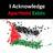 Apartheid Exists