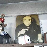 東北学院大落語研究会