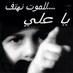 @bohassan141