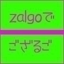zalgo3