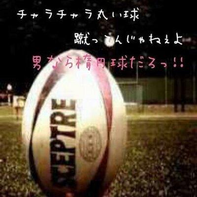 こうのすけ @knsk_rugby