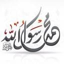 قاهر المرتدين (@0542512) Twitter