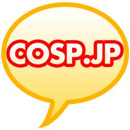 Media Tweets By コスプレイヤーズアーカイブ 公式 Cospjp Twitter