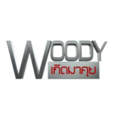 @woodytalkshow