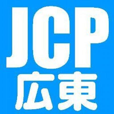 ����������������������� jcphirohigashi ����
