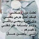 هدى درع (@0918081381) Twitter