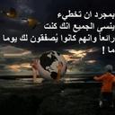 محمد (@0558500222) Twitter