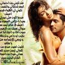 WAHEED (@0554367003MAN) Twitter