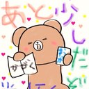 ひおき (@007Shogo) Twitter