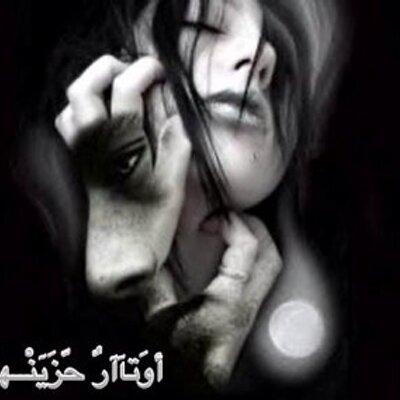 رسائل حزن تويتر مسجات بعتهالك تعبر عن حزني والمي صور حزينه