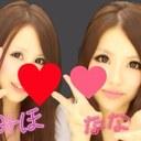 miho (@13xxbkg) Twitter
