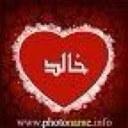 خالد القحطاني (@050899988899988) Twitter