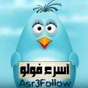 قروب زيادة متابعين (@0000As3Follow) Twitter