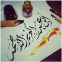 ابو عبدالعزيز الأحمد (@05ali50) Twitter