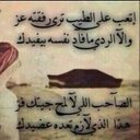 خيرالله الشويلعي (@0554777484) Twitter