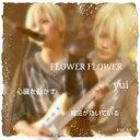 NAOKI (@0806104Naoki) Twitter