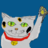 @aktfps @analogobasan 猫ちゃん、まるで喜劇役者だね。いい役者になれるよ。😻https://t.co/anpXISvKCC