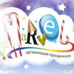 аниматоры в школу Площадь Академика Петрова