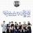 exo_schedule