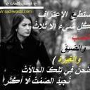 محمد الحربي (@0547056560) Twitter