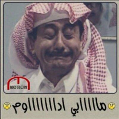 Abdullah On Twitter للكبار فقط مشاهدة افلام سكس عربي لبناني
