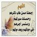 @Ebtesam12345