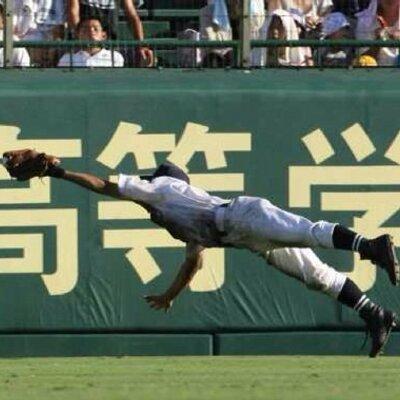 加工野球画像 On Twitter T13h3 元喜多方高校野球部ですよ 元と