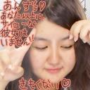 anzu (@0507Anzu) Twitter