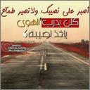 عشقي هلالي ♥ (@0507706833) Twitter