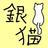 KAZUKURA (@GINNEKOPLUS)