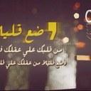 عبدالمجيد الشهري (@0007Hlo) Twitter