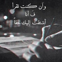 ياسر عسيري (@0567463531) Twitter