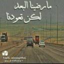 ابو وليد الفريدي  (@11Qbod2012) Twitter